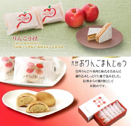 りんご小径おりんご.jpg