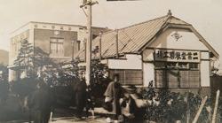 長野電鉄信濃吉田駅前に本店・工場落成
