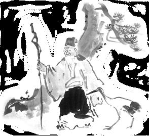 老人と鶴の水墨画