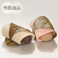 季節商品 二葉堂の桜餅