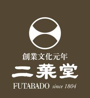 二葉堂ロゴ