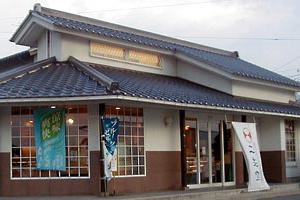 二葉堂 須坂店